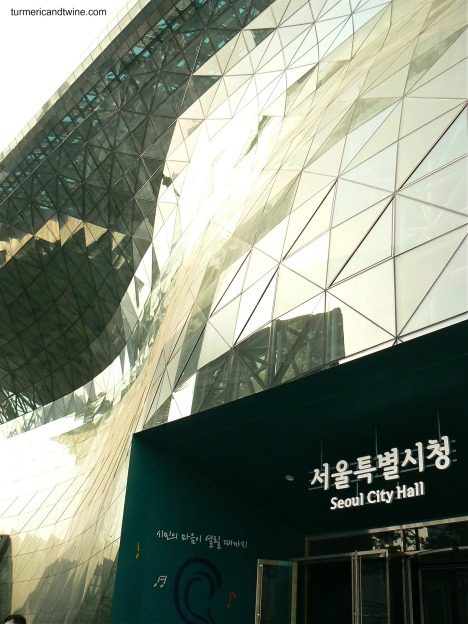 The new Seoul City Hall building